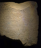Andriake Museum Inscription St Nicolas church October 2016 0330.jpg
