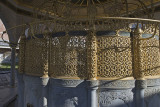 Istanbul Hagia Sofya dec 2016 1415.jpg