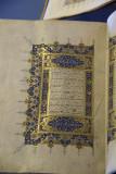 Istanbul Turk ve Islam Mus dec 2016 1450.jpg