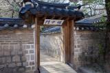 Changdeak-gung