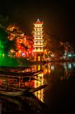 The Village Lights Up