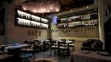 The Cantina Restaurant
