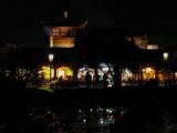 China Pavilion - Epcot