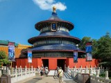 Chinese Pavilion - Epcot