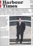 Portrait of Dr York Chow, Head of Equal Opportunites Commission, in Harbour Times