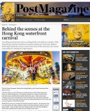 SCMP Post Magazine, 8th February 2015