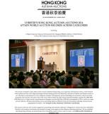 Christies.com, November 2014