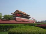 Forbidden City - 10.jpg