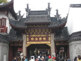 Shanghai - Chinese old town