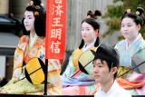 Kudara-O-Myoshin, Ladies from the Heian Period (794-1185), Jidai Matsuri Festival, Kyoto, Japan