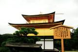 Kinkaku-ji, Temple of the Golden Pavilion, Kyoto, Japan