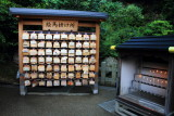 Votive wall, written prayers,  Ryōan-ji, The Temple of the Dragon at Peace, Kyoto, Japan