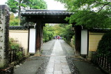 Gate, Ryōan-ji, The Temple of the Dragon at Peace, Kyoto, Japan