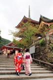 On the way to Kiyomizu-dera, Kyoto, Japan