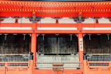 Window, Kiyomizu-dera, Kyoto, Japan