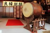 Drums, Kiyomizu-dera, Kyoto, Japan