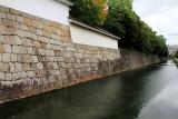 Moat, Nijo Castle, Kyoto, Japan
