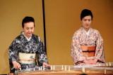 Koto, Japanese Harp, Ockini Zaidan, Kyoto Art Foundation, Gion Corner, Kyoto, Japan