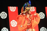 Gagaku, Court Music, Ockini Zaidan, Kyoto Art Foundation, Gion Corner, Kyoto, Japan