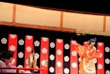 Gagku, Court Music, Ockini Zaidan, Kyoto Art Foundation, Gion Corner, Kyoto, Japan