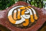 Park Guell, Antoni Gaudi, Barcelona, Spain