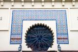 Patterns, Old San Juan