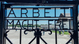 Arbeit Macht Frei, Work will make you free, Concetration Camp, Dachau, Germany