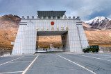 Pak-China border