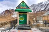 World's highest ATM cash machine