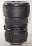 Sigma-12-24mm-f4.5-5.6-DG-HSM-II-7.JPG