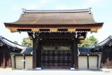 Kyoto :)