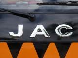 Emblem 1267501