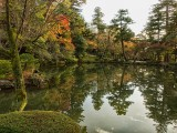 Kasumigaike Pond, Kenrokuen Garten