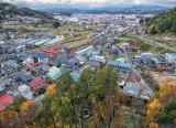View to Takayama