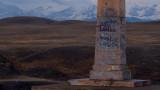 Bullet Holes and Graffiti