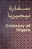 Which embassy?