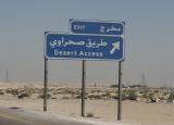 Desert access