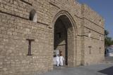 Sharif Gate