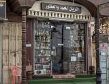 Incense burner shop