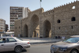 Makkah Gate
