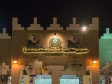 Janadriyah: A Celebration of Saudi Culture