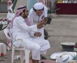 'Sweet' Bazaar in Saudi's Asir Province