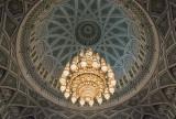 Grand Mosque, interior dome