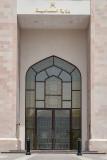 Doors of old Muscat (3)