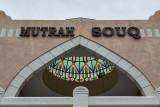Mutrah Souk (2)