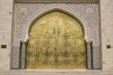 Asma Bint Alawi Mosque, door
