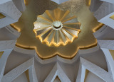 Al Husn ceiling