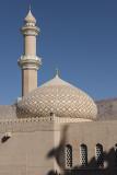 Nizwa, Grand Mosque