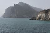 Al Mughsail, cliffs