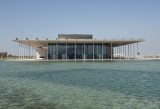 Bahrain National Theater, on the Gulf